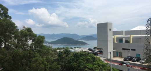 HKUST campus