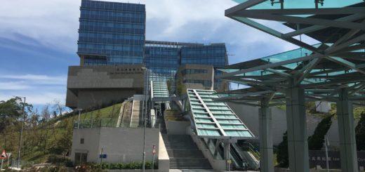 HKUST_MBA building