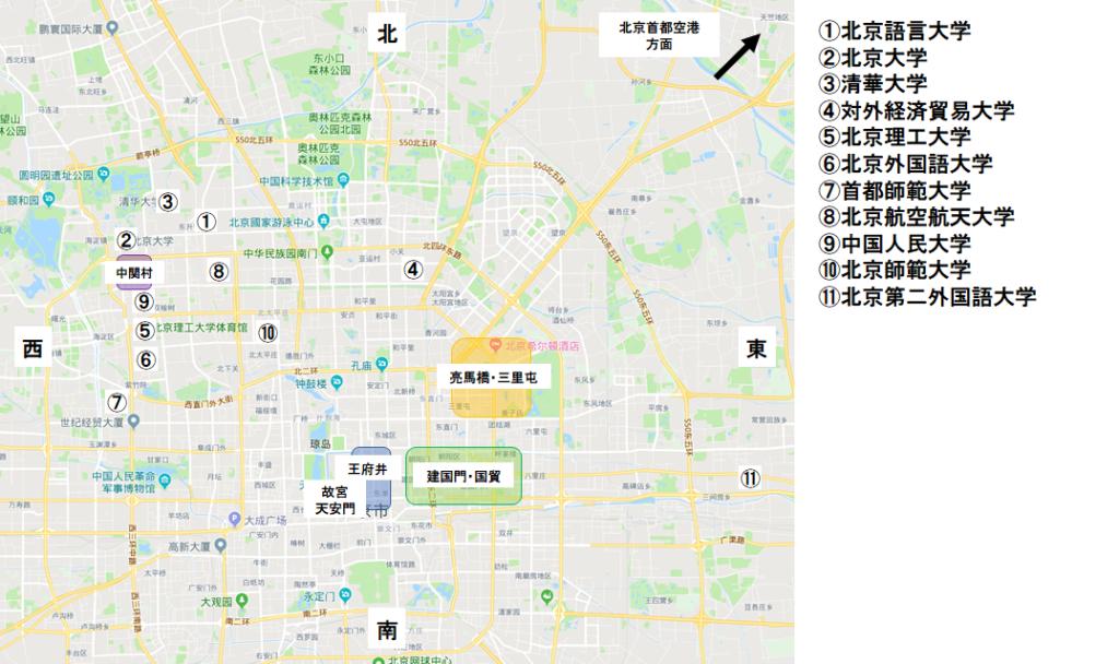 大学付属語学学校_北京地図