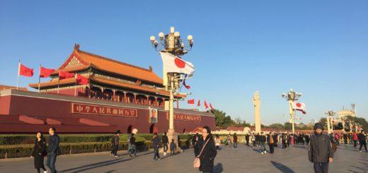 chinese language study abroad beijing