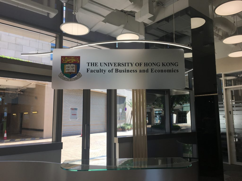 HKU Cyberport Campus MBA entrance