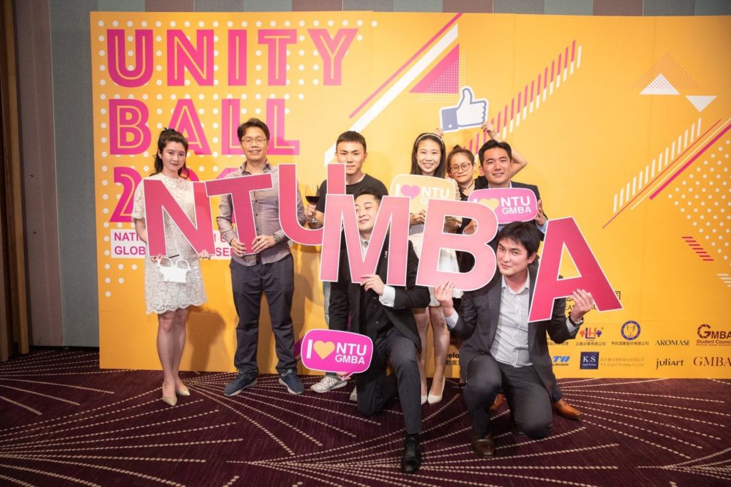 国立台湾大学_UNITY BALL