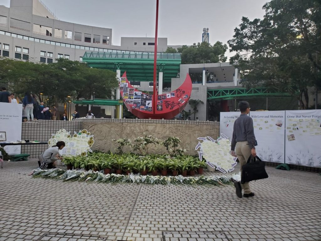 HKUST_entrance