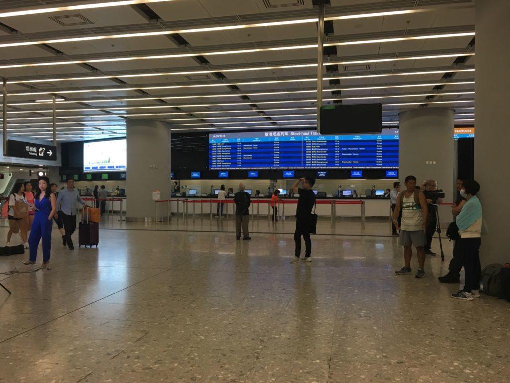 香港深セン高速鉄道
