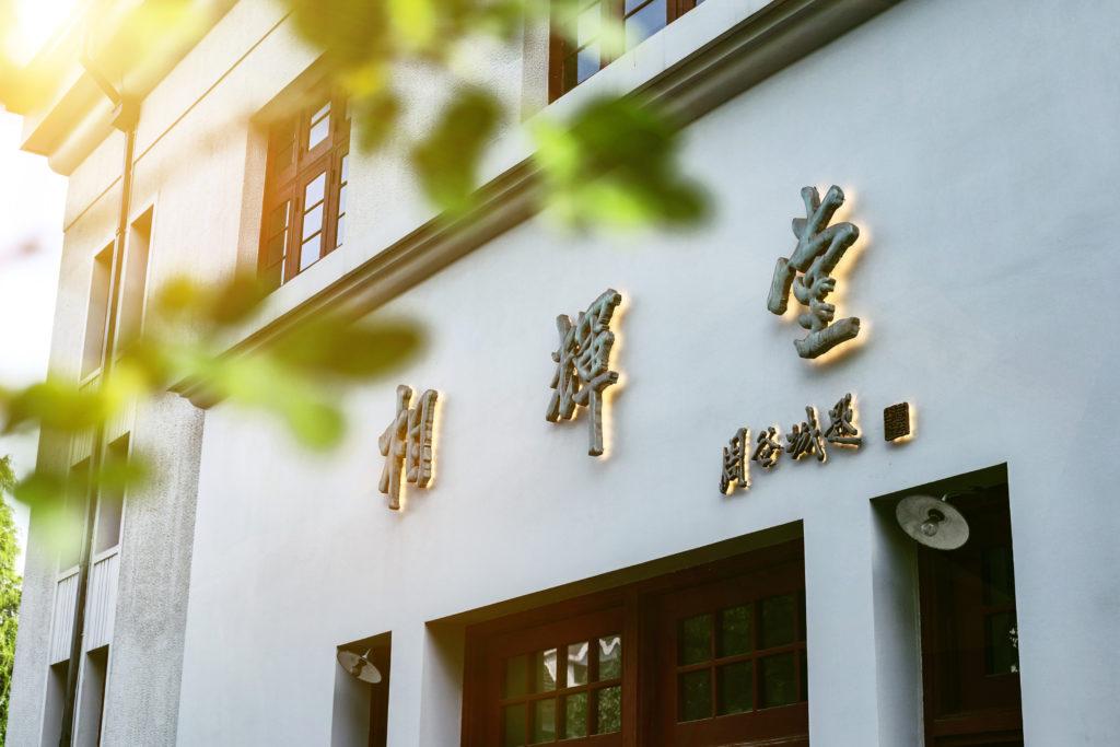 fdsm_04 Fudan University -4