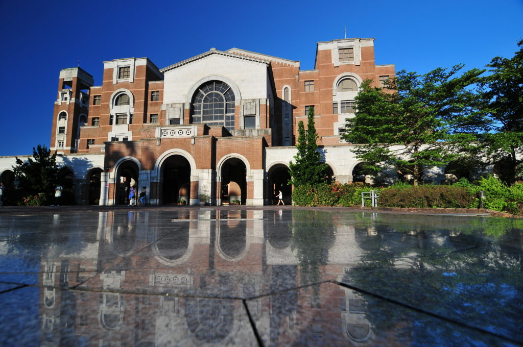 ntu_GMBA_campus2