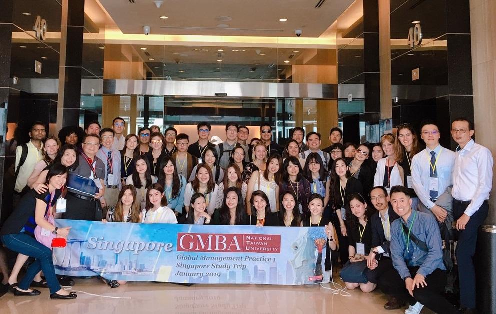 ntu_GMBA_Studytrip SG