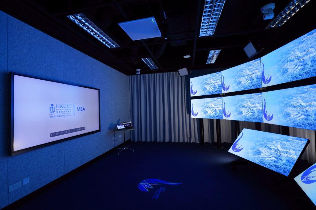 Virtual Classroom 2_HKUST_DiMBA